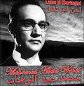 MOHAMED ABDELWAHAB
